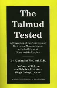 The Talmud Tested